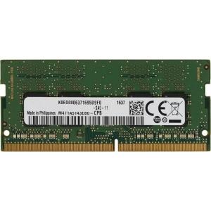 Ram Laptop KINGMAX™ DDR4 4GB bus 2400MHz